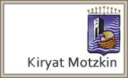 Externer Link: Bild vergrößern: Informationen zur Städtepartnerschaft Kiryat MotzkinInformationen zur Städtepartnerschaft Kiryat Motzkin